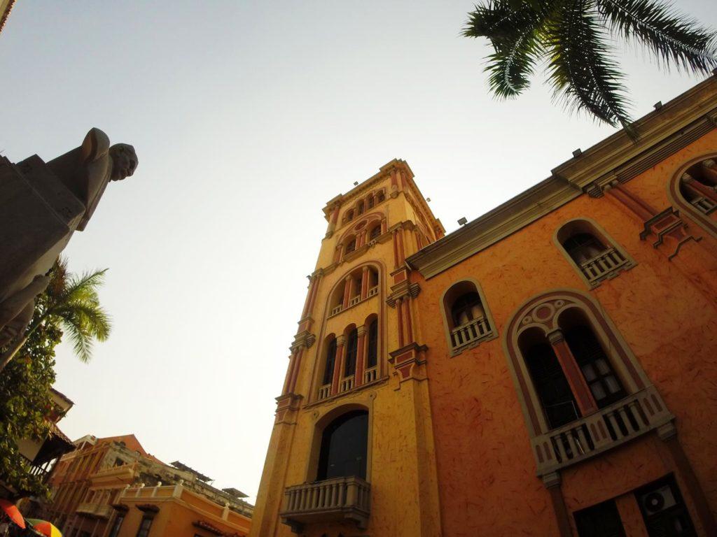 Universidad Cartagena