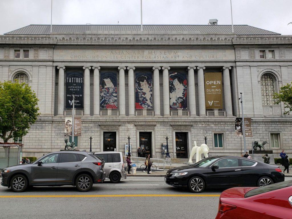 Museus em San Francisco - Asian Art Museum