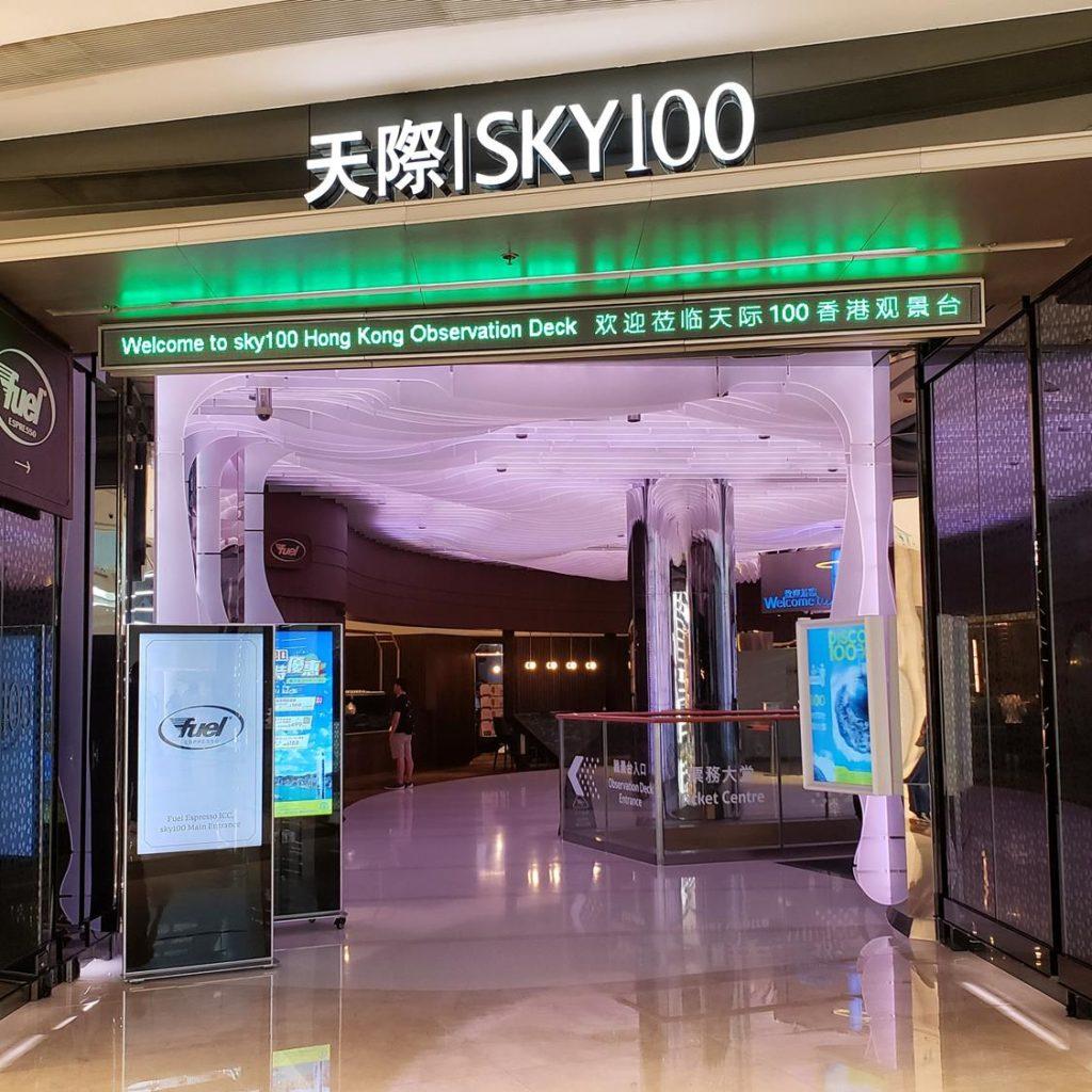 Acesso Sky 100 Hong Kong