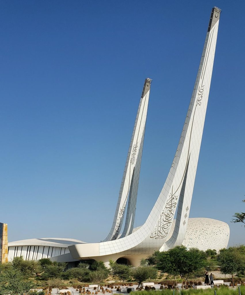Educational City Mosque, Doha - Qatar