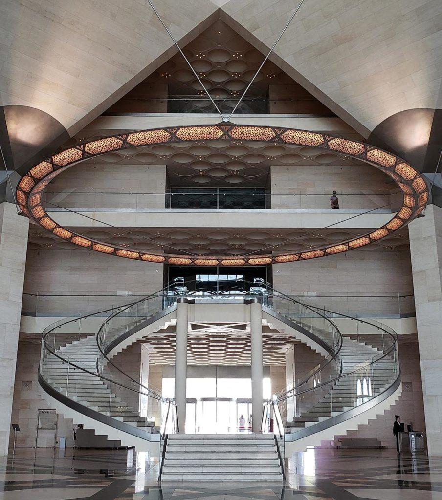 Interior do Museu de Arte Islâmica
