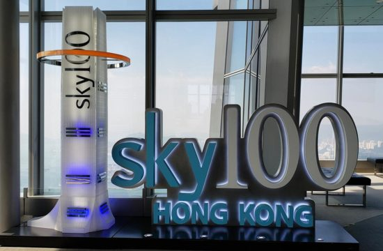 logotipo sky 100