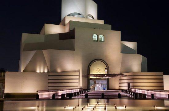 Museu de Arte Islamica - O que fazer em Doha a noite