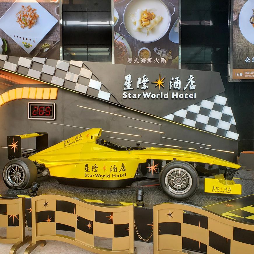 carro F1 em Macau