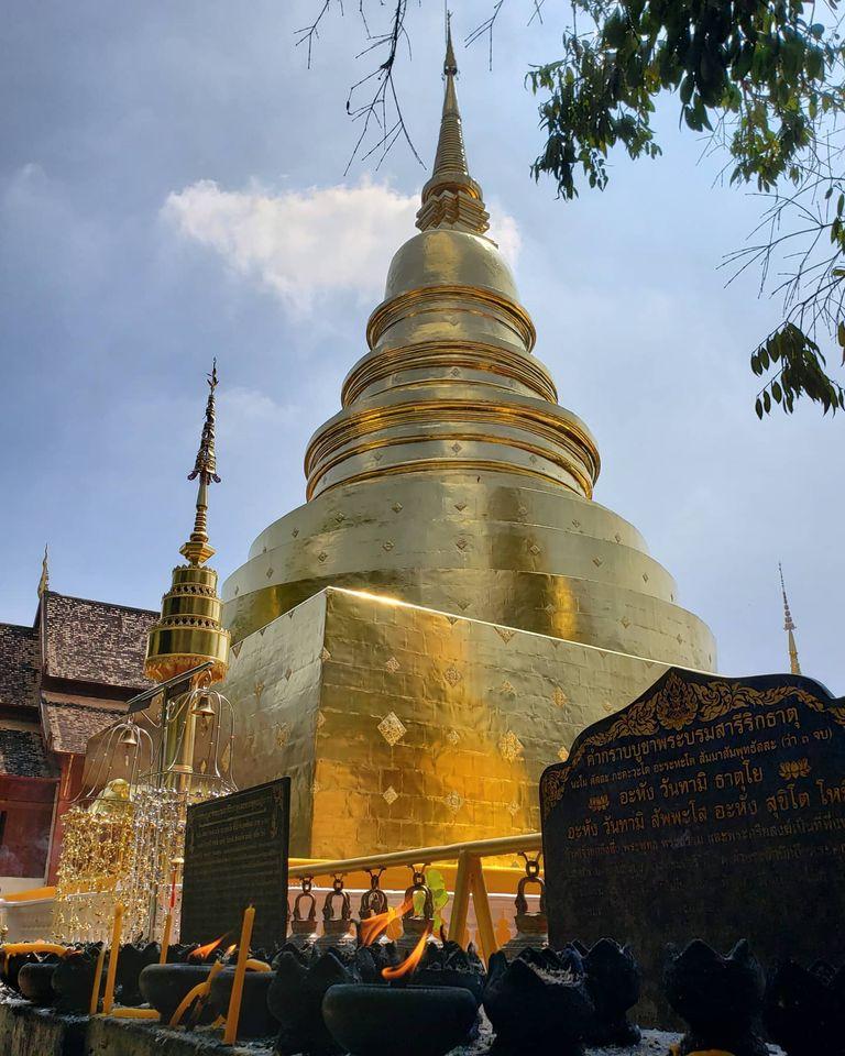 roteiro de 17 dias pela tailãndia, Wat Phra Sign Waramahaviham